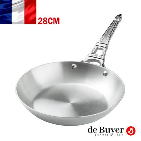 法國【de Buyer】畢耶鍋具『藍嶽系列』單柄平底鍋28cm(不含蓋)