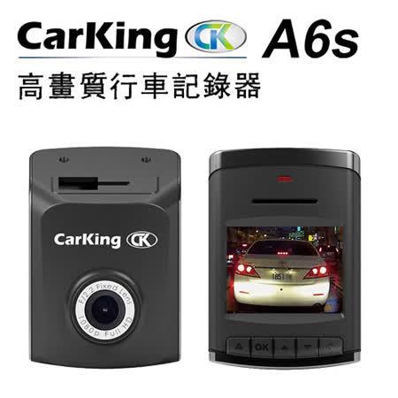 [測速版]CarKing後行車紀錄器   A6S Full HD高畫質行車記錄器送8G記憶卡