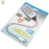 月陽28LED自由蛇頸調整超白光USB燈檯燈閱讀燈小夜燈(JF528)