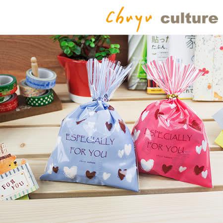 珠友 GB-10052 糖果禮物袋/餅乾袋/包裝袋(中)/8入