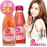 mr.CHiA奇亞纖生 濾動美身飲紅吱吱組-紅石榴多酚12瓶+綜合莓果12瓶