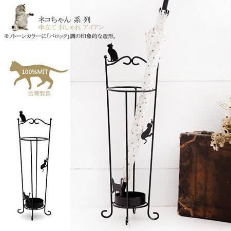 獨特貓咪造型雨傘架(時尚黑)