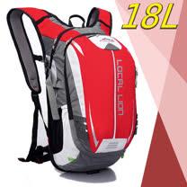 【LOCAL LION】18L 超輕大容量防潑水背包.自行車背包.路跑跑步背包/464 紅
