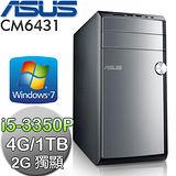 ASUS華碩 CM6431【銀月遊俠】Intel i5-3350P四核心 2G獨顯 Win7電腦(CM6431-335GA7E)