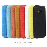 HTC All New One M8 點點 洞洞裝 TPU手機軟套