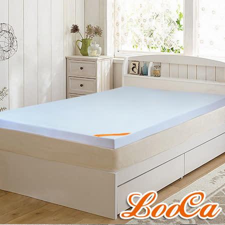 【一元加購】LooCa 吸濕排汗彈力11cm記憶床墊(加大)