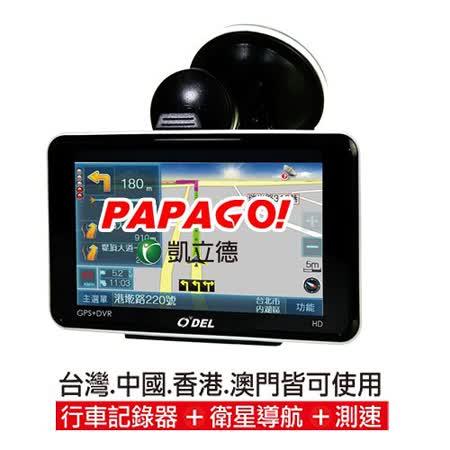 ODEL TP-888四合一全功能導航行車紀錄器全景行車紀錄器 送8G記憶卡