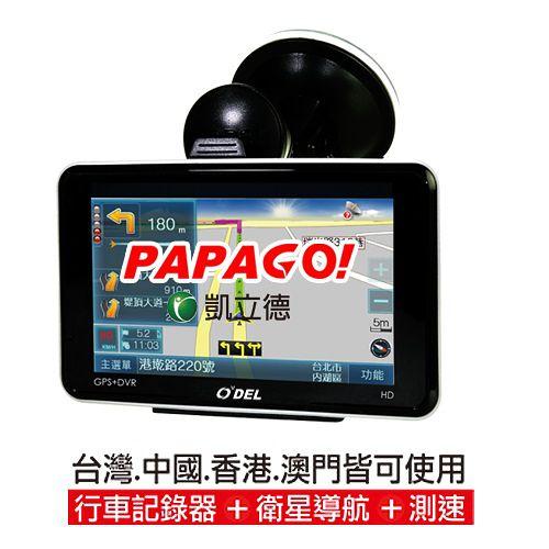 OD行車紀錄器鏡頭EL TP-888四合一全功能導航行車紀錄器 送8G記憶卡