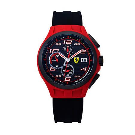 SCUDERIA FERRARI SF102 Lap Time 法拉利榮光征途三眼計時腕錶(紅x黑/44mm) FA0830017