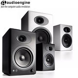 Audioengine 主動式多媒體喇叭(A5+)