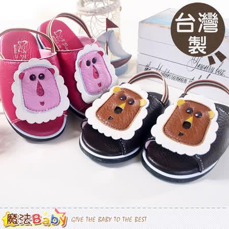 (購物車)魔法Baby~寶寶涼鞋 台灣製嬰幼兒涼鞋~sh4247