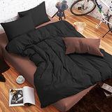 生活提案-下午茶-雙色精梳棉雙人加大四件式被套床包組