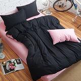生活提案-一絲柔情-雙色精梳棉雙人加大四件式被套床包組