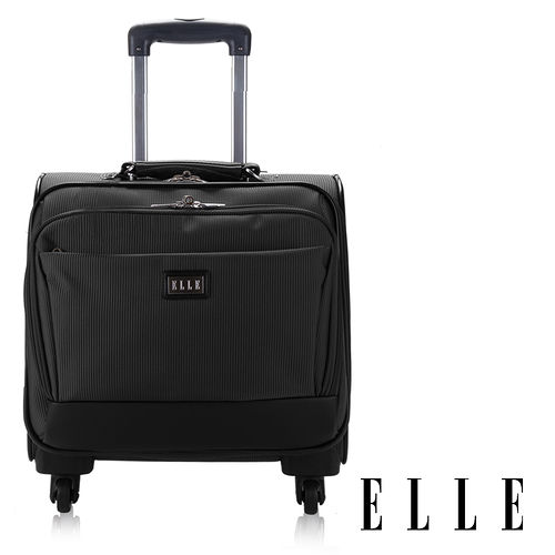 ELLE HOMME 紳士品味登機箱IPAD╱13吋筆電 拉桿登機箱-黑EL84248A-02