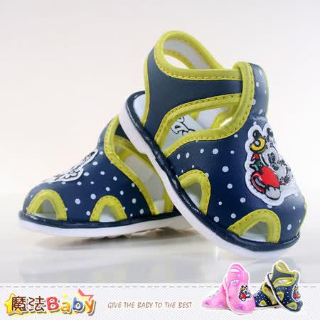 (購物車)魔法Baby~嬰幼兒涼鞋 踩下會嗶嗶叫涼鞋 寶寶鞋~sh4285