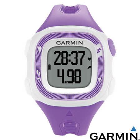 【GARMIN】Forerunner 15 三合一運動健身跑錶.運動錶.健身手環(適合女性及兒童佩戴)/紫白