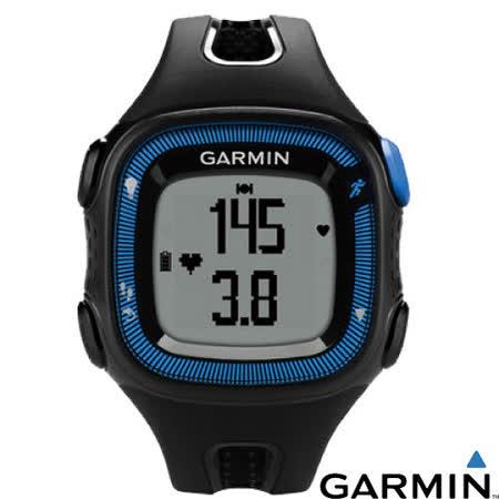 【GARMIN】Forerunner 15 三合一運動健身跑錶.運動錶.健身手環(適合男性佩戴)/黑藍