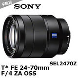 SONY 卡爾蔡司 Vario-Tessar T* E 24-70mm F4 ZA OSS 變焦鏡頭(平輸) - 加送抗UV保護鏡+專用拭鏡筆+相機清潔組