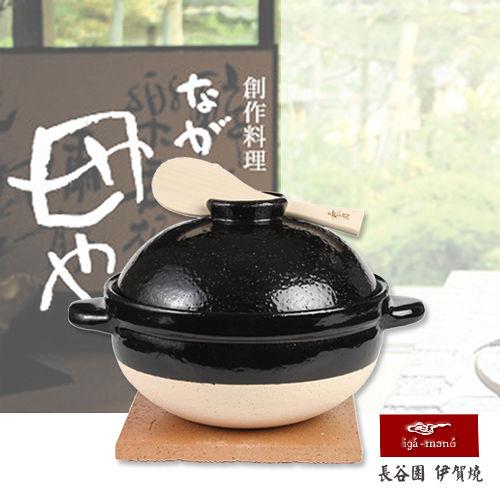 ~ 長谷園伊賀燒~遠紅外線節能日式炊飯鍋^(2~3人^)
