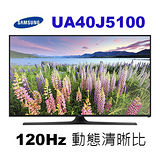 CHIMEI 奇美 48吋 LED液晶顯示器+視訊盒(TL-48LK60) 送(1)7-11禮劵100元 (2)數位天線 (3)HDMI線