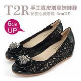 【T2R】魅力奢華甜美款增高娃娃鞋 黑 ↑6cm 5870-0137
