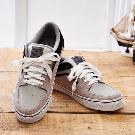 中國強 MIT 英倫運動休閒鞋CH100(灰黑)男鞋