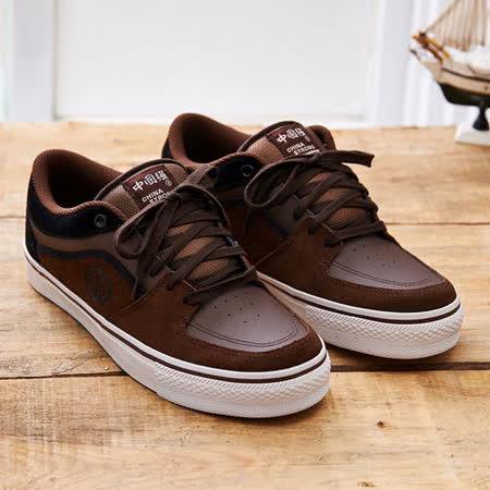 中國強 MIT 英倫運動休閒鞋CH100(咖啡)男鞋