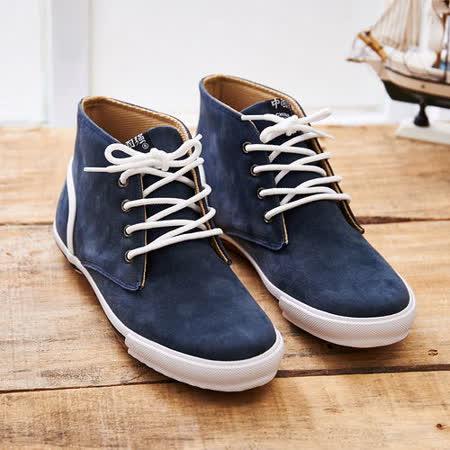 中國強 MIT 質感絨布皮休閒鞋CH102(藍色)男鞋