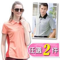 【瑞多仕-RATOPS】消暑對策-任選二件699 機能性吸濕排汗系列短袖上衣