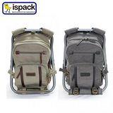 iSpack Premium 高級 休閒 背包椅 - S號