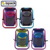 iSpack 繽紛 流行 背包椅