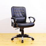 《BuyJM》時尚皮面辦公椅/電腦椅
