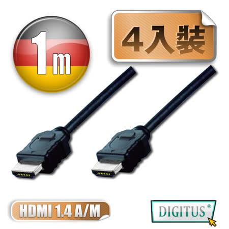 曜兆DIGITUS  HDMI 1.4a圓線1公尺typeA四入裝最划算