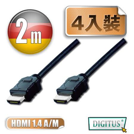 曜兆DIGITUS  HDMI 1.4a圓線2公尺typeA四入裝最划算