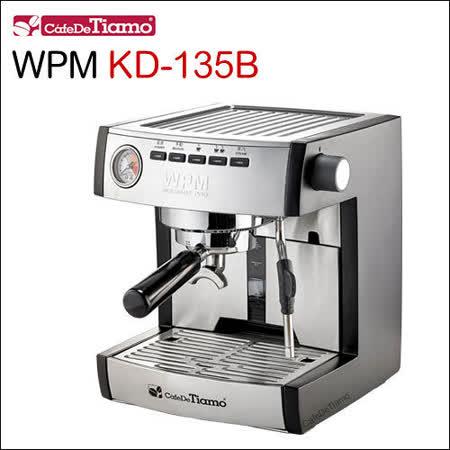 【真心勸敗】gohappy快樂購物網Tiamo WPM KD-135B 義式半自動咖啡機-黑色 110V (HG0964BK)評價如何太平洋 sogo 忠孝 店