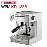 Tiamo WPM KD-135B 義式半自動咖啡機-白色 110V (HG0964W)