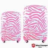 【法國 奧莉薇閣】20+28吋粉紅派對PC輕量鏡面兩件組登機/行李箱