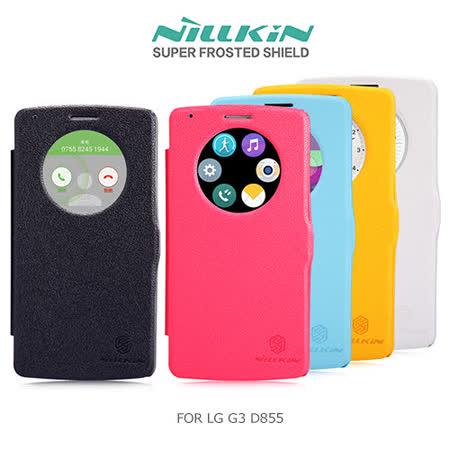 NILLKIN LG G3 D855 新皮士鮮果系列 超薄側翻磁扣皮套