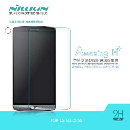 NILLKIN LG G3 D855 Amazing H+ 防爆鋼化玻璃貼 (含超清鏡頭貼)