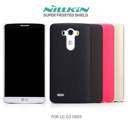 NILLKIN LG G3 D855 超級護盾硬質保護殼