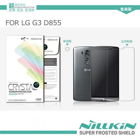 NILLKIN LG G3 D855 超清防指紋保護貼 (含鏡頭貼套裝版)