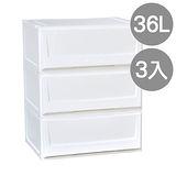【完美結構】大建築師單層抽屜整理箱(單層36公升) 3入