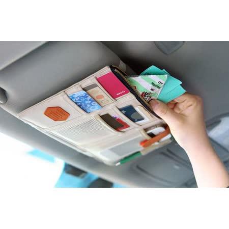 多功能汽車遮陽板收納掛包/車用掛袋