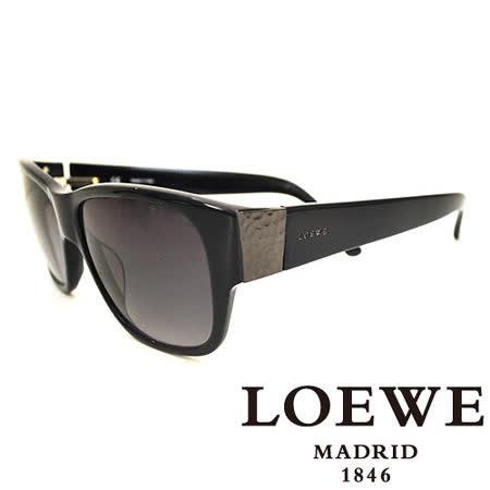 LOEWE 西班牙皇室品牌羅威素面貴氣太陽眼鏡(藍) SLW693-09GU