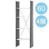 【百變組合】灰拓高荷重4層置物書架(60cm寬)