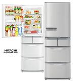 HITACHI日立415公升超一級節能變頻五門【左開】冰箱RS42DMJL
