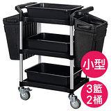 【效率大躍進】小型三層餐廚整備工作推車+整理籃+掛桶(全配)