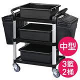 【效率大躍進】中型三層餐廚整備工作推車+整理籃+掛桶(全配)