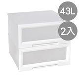 【純淨質感】晶白透窗單層抽屜整理箱(單層43公升) 2入
