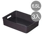 【日式藤紋】白藤收納置物籃(6.5L) 3入